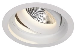JUPITER - LD476 Hareketli LED Spot (3000K)
